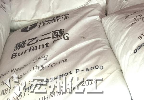 龙8娱乐客户端 PEG-8000