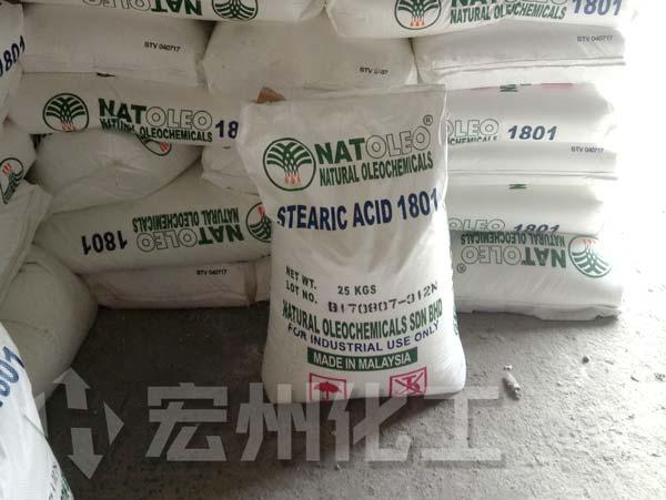 硬脂酸/十八酸-天然油脂